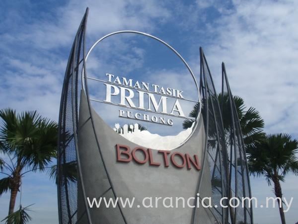 General Signboard Puchong, Selangor, Kuala Lumpur (KL), Malaysia. Supplier, Supplies, Manufacturer, Maker | Arancia Asia Sdn Bhd