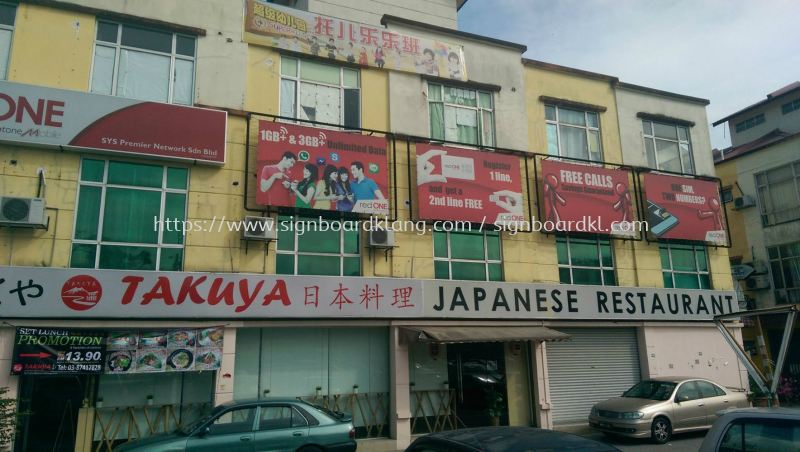 Zig-Zag Banner Selangor, Malaysia Supply, Manufacturers, Printing | Great Sign Advertising (M) Sdn Bhd