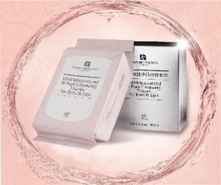 INGLEMIREPHARM'S Well-Moisturized & Pure Cleansing Tissues for Eyes & Lips Ó¢Ê÷Ë®ÄÛ¼´¾»ÑÛ´½Ð¶×±½í