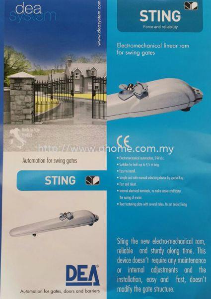 Sting DEA Arm & Swing Gate Selangor, Kajang, Malaysia, Kuala Lumpur (KL) Supplier, Supply, Installation, Service | A Home Automation Sdn Bhd