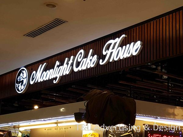 Moonlight Cake House 3D LED box up - Front lit LED 3D Signage Johor Bahru (JB), Malaysia, Skudai Supplier, Supply, Design, Install | T & L Advertising & Design