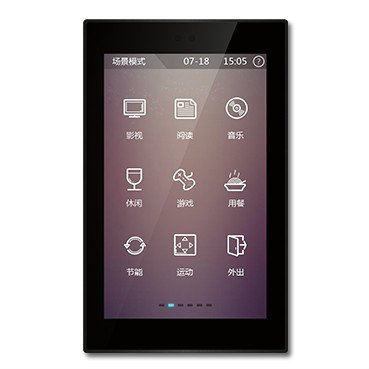 5'' Touch Panel CHTF-05/01.3 (Ultra-Thin) Smart Home / Building Modules Johor Bahru (JB), Malaysia, China System, Service | Shield Technologies Product Sdn Bhd