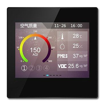 3.5'' Intelligent Touch Screen (CHTF-35/01.1.01) Smart Home / Building Modules Johor Bahru (JB), Malaysia, China System, Service | Shield Technologies Product Sdn Bhd