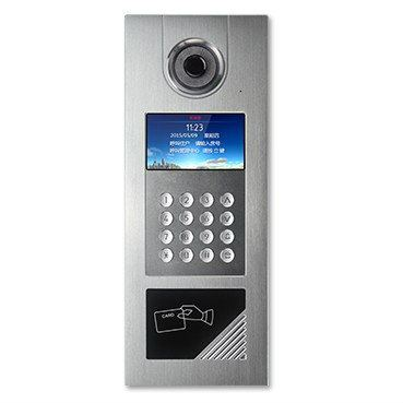 4.3 inch Coding Outdoor Station (H-OS01) Smart Video Phone System Johor Bahru (JB), Malaysia, China System, Service   Shield Technologies Product Sdn Bhd