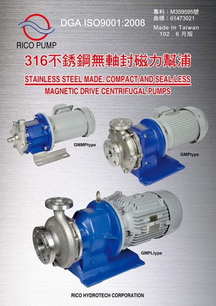 Rico Magnetic Pump Rico Magnetic Pump Johor Bahru (JB), Malaysia, Singapore, Selangor, Kuala Lumpur (KL) Supplier, Suppliers, Supply, Supplies | Cosmic Engineering & Industrial Supply Sdn Bhd