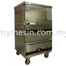 (Gas) Steamer Cooking Equipment Food Machine Shah Alam, Selangor, Malaysia. Supply, Suppliers, Supplier, Distributor | Mymesin Machinery & Hardware Sdn Bhd