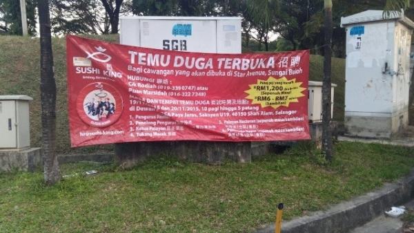 Big Banner Sushi King Recruit Nov 2015 Roll up Banner Banner Advertising Malaysia, Selangor, Kuala Lumpur (KL), Puchong Services, Distribution, Delivery   DDG Enterprise