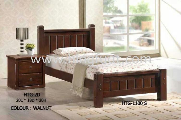 1100 Wooden Bed