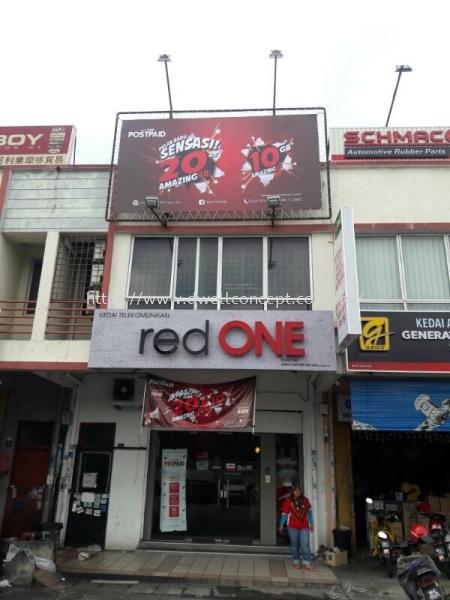 Red One Billboard Billboard Klang, Selangor, Kuala Lumpur, KL, Malaysia. Supplier, Suppliers, Supplies, Supply | D Well Advertising (M) Sdn Bhd