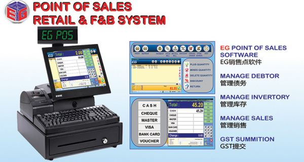 Point of Sales Retail & F&B System Point of Sales Retail & F&B System POS System Seremban, Malaysia, Negeri Sembilan (NS) Supplier, Suppliers, Supply, Supplies | CMS Premier