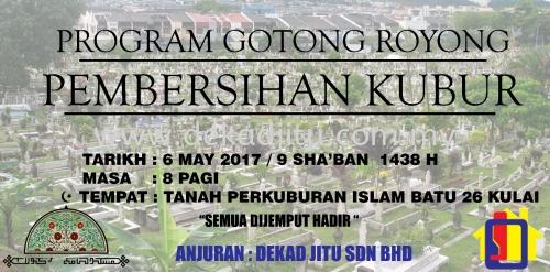 Program Gotong Royong Pembersihan Kawasan Perkuburan Islam