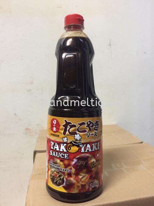 Halal Takoyaki Sauce 1.8 Liter