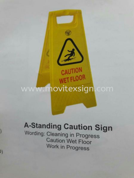 security sign ,wet floor sign ,A standing Caution sign,auto gate sign stop or Seafty First ,smoking zon sign n Etc. (click for more detail) safety sign Industry Safety Sign and Symbols Image Johor Bahru (JB), Johor, Malaysia. Design, Supplier, Manufacturers, Suppliers | M-Movitexsign Advertising Art & Print Sdn Bhd