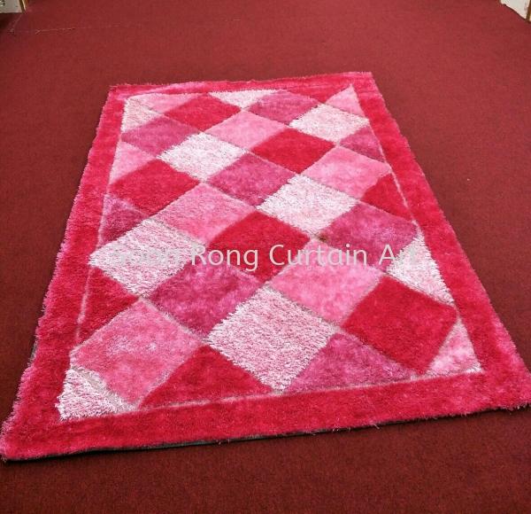 地毯 Carpet Johor Bahru (JB), Malaysia, Gelang Patah, Skudai Supplier, Supply, Wholesaler, Retailer | Soon Rong Curtain Art