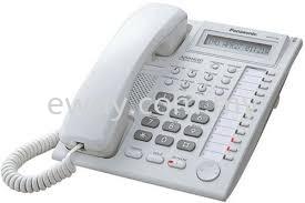 KX-T7730X Panasonic Display Speaker Keyphone Unit Panasonic Keyphone System PANASONIC INTERCOM SYSTEM Seri Kembangan, Selangor, Kuala Lumpur, KL, Malaysia. Supply, Supplier, Suppliers | e Way Solutions Enterprise