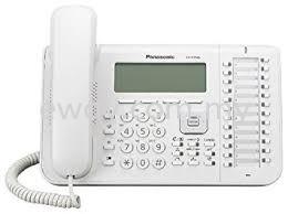 Panasonic Digital Phone KX-DT546X Panasonic Digital IP-PBX Keyphone System PANASONIC INTERCOM SYSTEM Seri Kembangan, Selangor, Kuala Lumpur, KL, Malaysia. Supply, Supplier, Suppliers   e Way Solutions Enterprise