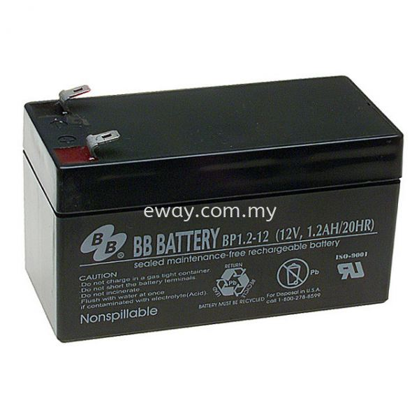 Back up Battery 12V 7AH Accessories for Card Access System SECURITY LOCK SYSTEM Seri Kembangan, Selangor, Kuala Lumpur, KL, Malaysia. Supply, Supplier, Suppliers   e Way Solutions Enterprise