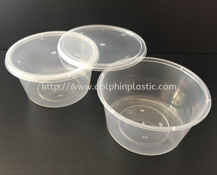 R-16 Round Series PP Container Johor Bahru (JB), Kulai, Malaysia Supplier, Wholesaler, Supply, Supplies | Dolphin Plastic Trading