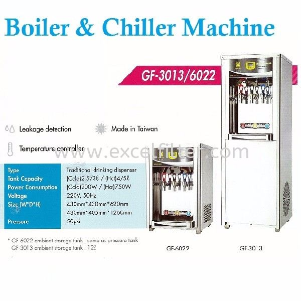 BOILER AND CHILLER-GF-3013-6022 Water Cooler/ Water Boiler/ Water Chiller Water Dispenser & Water Cooler Selangor, Malaysia, Kuala Lumpur (KL), Cheras Supplier, Suppliers, Supply, Supplies | Excel Filter Sdn Bhd