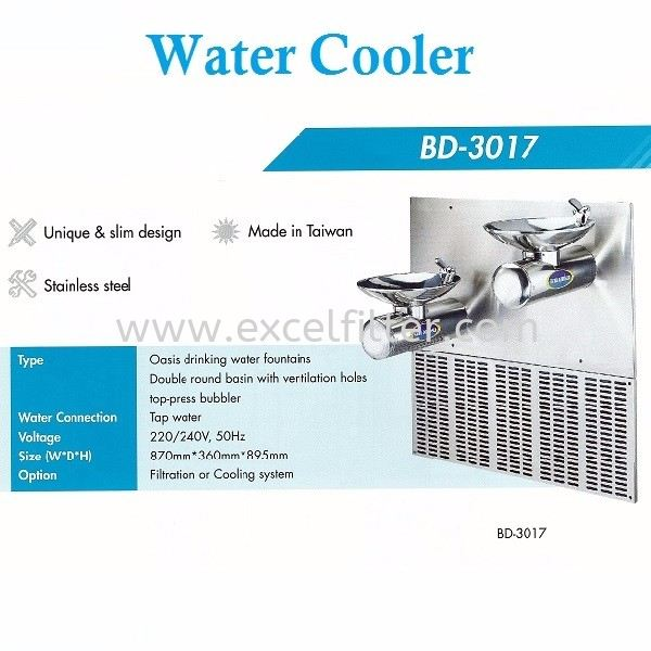 BOILER AND CHILLER-BD-3017 Water Cooler/ Water Boiler/ Water Chiller Water Dispenser & Water Cooler Selangor, Malaysia, Kuala Lumpur (KL), Cheras Supplier, Suppliers, Supply, Supplies | Excel Filter Sdn Bhd