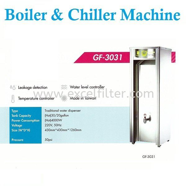BOILER AND CHILLER-GF-3031-6022 Water Cooler/ Water Boiler/ Water Chiller Water Dispenser & Water Cooler Selangor, Malaysia, Kuala Lumpur (KL), Cheras Supplier, Suppliers, Supply, Supplies | Excel Filter Sdn Bhd