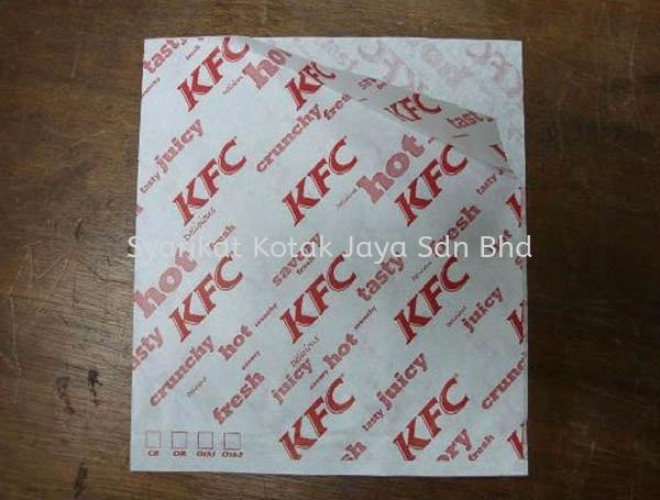 Paper Aluminium Foil Paper Aluminium Foil Foil Bag Kuala Lumpur (KL), Malaysia, Selangor, Sungai Besi Supplier, Suppliers, Supply, Supplies   Syarikat Kotak Jaya Sdn Bhd