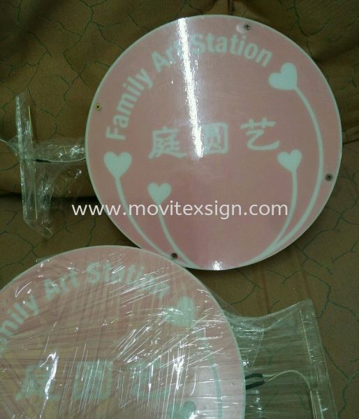 mini acrylic lighting sign size 12inches diameter with led Strip line best for all kiosk store hand phone shope (click for more detail) Acrylic Products Johor Bahru (JB), Johor, Malaysia. Design, Supplier, Manufacturers, Suppliers   M-Movitexsign Advertising Art & Print Sdn Bhd