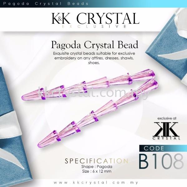 Crystal China, Pagoda, 6*12mm, B108 Violet Pagoda 6*12mm Beads Kuala Lumpur (KL), Malaysia, Selangor, Klang, Kepong Wholesaler, Supplier, Supply, Supplies | K&K Crystal Sdn Bhd