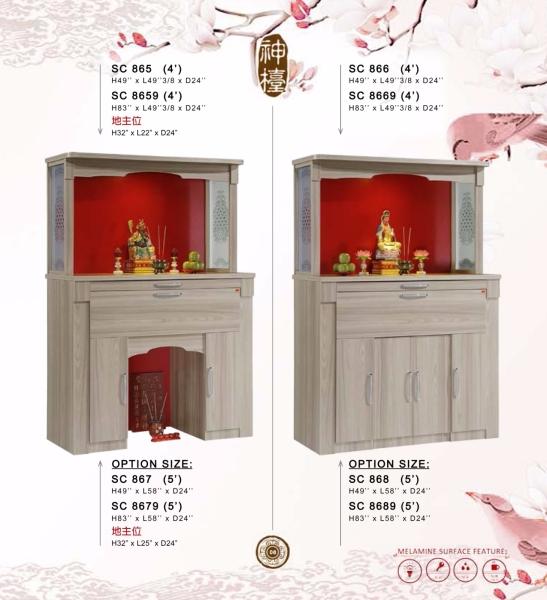 Altar Design Malaysia, Johor, Batu Pahat Manufacturer, Supplier, Supply, Supplies | Bright Furniture Sdn Bhd