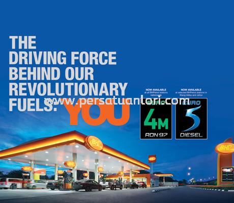 BHP Station & Products Our Sponsors - BHPetrol Johor Bahru, JB, Johor, Desa Cemerlang Supplier, Dealer, Supplies, Supply | Persatuan Pengusaha Lori Bahan Batuan Johor