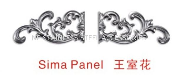 Sima Panel 王室花 Motifs 花款 Johor Bahru (JB), Malaysia, Kluang Supplier, Suppliers, Supply, Supplies | NP Stainless Steel Accessories