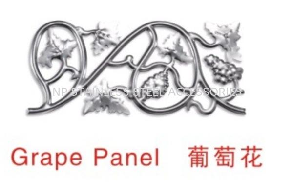 Grape Panel 葡萄花 Motifs 花款 Johor Bahru (JB), Malaysia, Kluang Supplier, Suppliers, Supply, Supplies | NP Stainless Steel Accessories