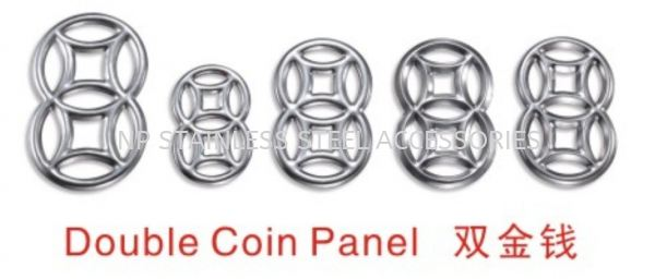 Double Coin Panel 双金钱 Motifs 花款 Johor Bahru (JB), Malaysia, Kluang Supplier, Suppliers, Supply, Supplies | NP Stainless Steel Accessories