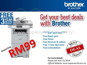 Brother Printer Promotion