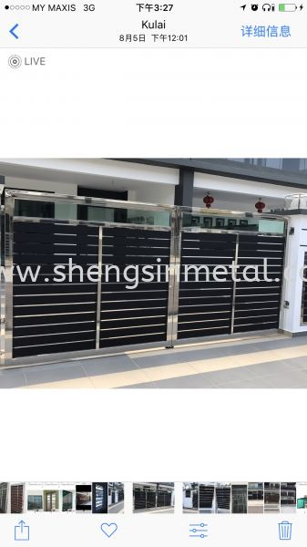 Gate Stainless Steel Johor Bahru, JB, Skudai, 仟表 Design, Installation, Supply | Sheng Sin Metal Work & Enterprise