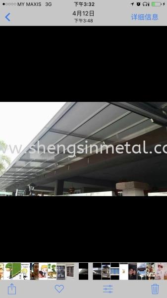 Polycarbonate Johor Bahru, JB, Skudai, 仟表 Design, Installation, Supply | Sheng Sin Metal Work & Enterprise