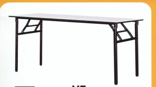 BANQUET TABLE - RECTANGULAR BANQUET SERIES Malaysia, Selangor, Kuala Lumpur (KL), Semenyih Manufacturer, Supplier, Supply, Supplies | IOS Office Systems Sdn Bhd