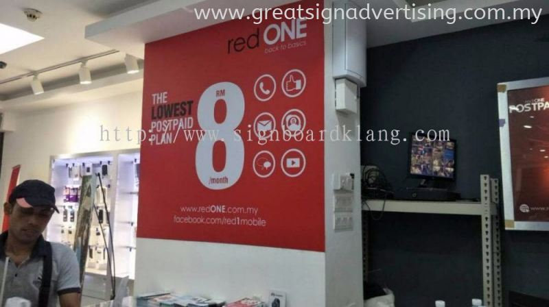 Red One Network Sdn Bhd Inkjet Wallpaper Printing Selangor, Malaysia, Kuala Lumpur (KL), Klang Manufacturer, Maker, Installation, Supplier | Great Sign Advertising (M) Sdn Bhd