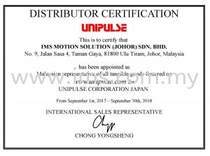 iMS been appointed as Distributor in Malaysia by UNIPULSE CORPORATION JAPAN