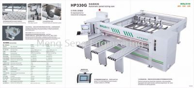 Automatic Panel Sizing Saw HP330G