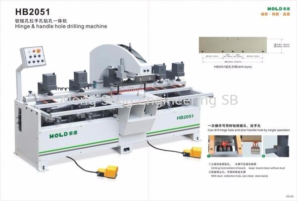 Hinge Driling Machine HB2051  Wood Boring Machines Selangor, Malaysia, Kuala Lumpur (KL), Puchong, Klang Supplier, Suppliers, Supply, Supplies | Meng Seng Engineering Sdn Bhd