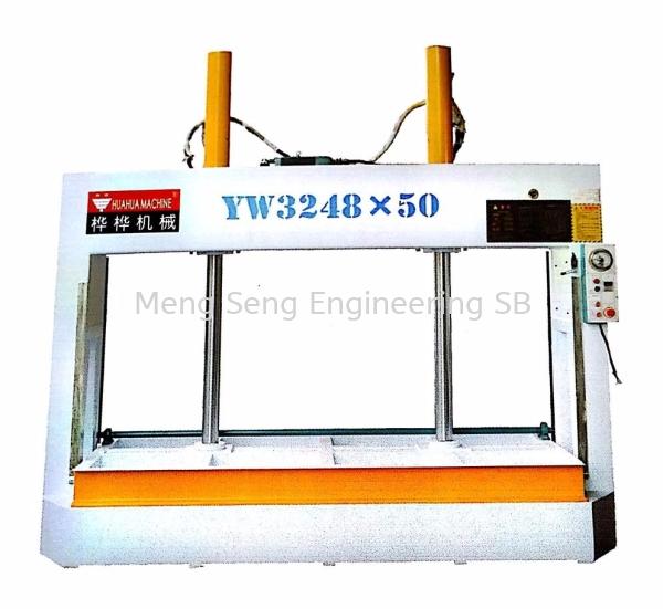 MH320*50 ( YW3248*50 ) Cold Press Solid Wood Machines Selangor, Malaysia, Kuala Lumpur (KL), Puchong, Klang Supplier, Suppliers, Supply, Supplies | Meng Seng Engineering Sdn Bhd