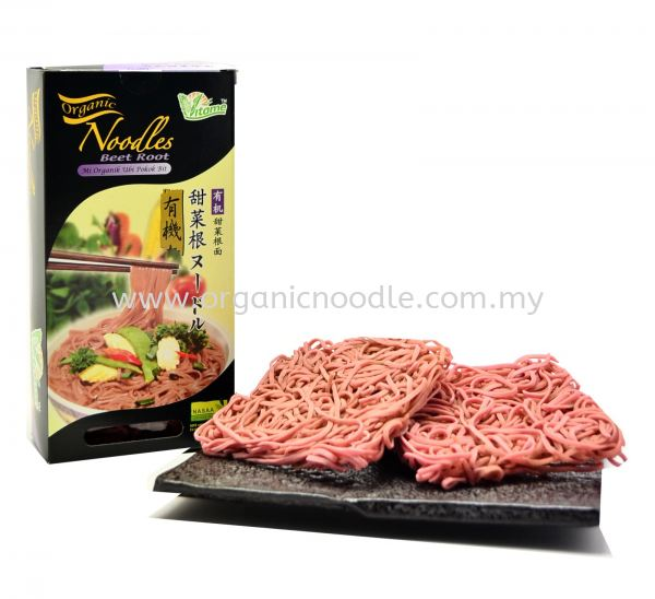 Vitame Organic Steam Noodle- Beetroot VITAME Steam Noodles Organic Noodles Malaysia, Kedah, Sungai Petani Supplier, Manufacturer, Supply, Supplies | Everprosper Food Industries Sdn Bhd