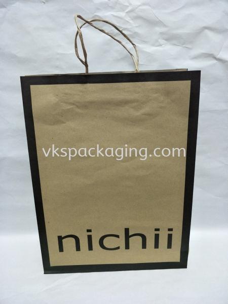 Recycled Brown Paper Bag Recycled Brown Paper Bag Paper Bag Malaysia, Selangor, Kuala Lumpur (KL), Seri Kembangan Manufacturer, Supplier, Supply, Supplies   VKS Packaging Manufacturing Sdn Bhd