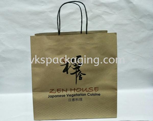 Virgin Brown Craft Paper Bag Virgin Brown Craft 120gsm Paper Bag Malaysia, Selangor, Kuala Lumpur (KL), Seri Kembangan Manufacturer, Supplier, Supply, Supplies | VKS Packaging Manufacturing Sdn Bhd