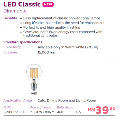 PHILIPS LED CLASSIC DIMMABLE 7.5-70W / 806lm A60 CLEAR 929001228008