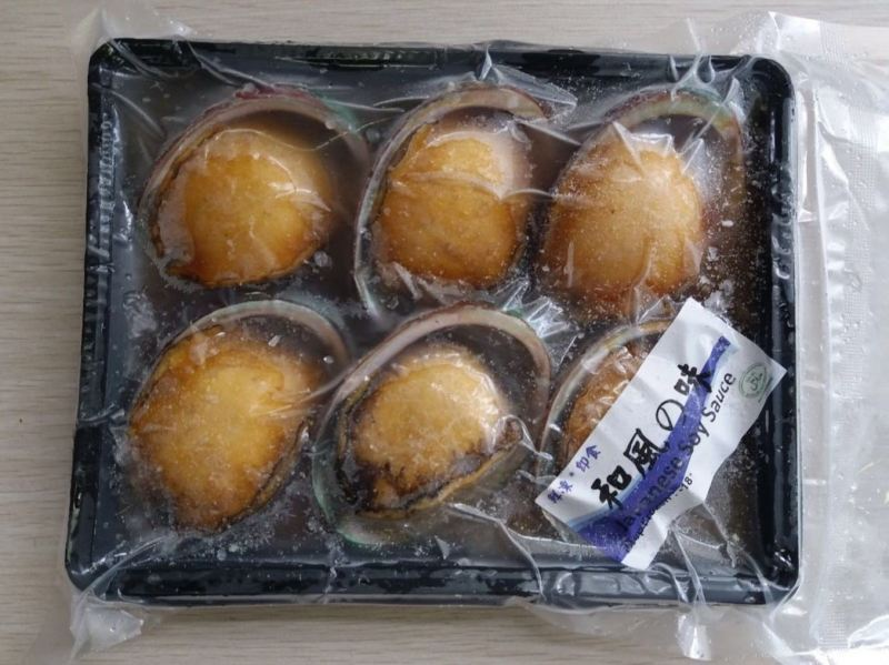 Abalone (Japanese Soy) Abalone Singapore Supplier, Distributor, Importer, Exporter | Arco Marketing Pte Ltd
