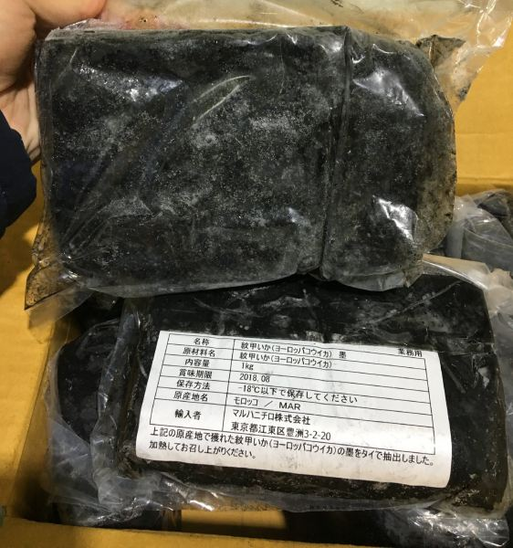 Frozen Squid Ink (By Indent) Seafoods Singapore Supplier, Distributor, Importer, Exporter | Arco Marketing Pte Ltd