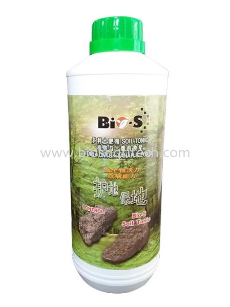 Soil Tonic Soil Tonic Johor, Malaysia, Tangkak Supplier, Suppliers, Supply, Supplies | Dina Gain Sdn Bhd