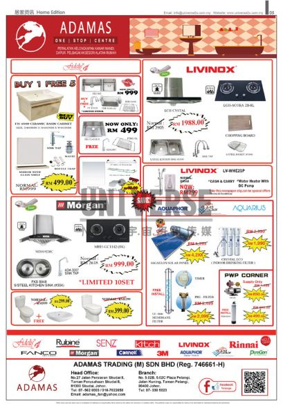 p05 Vol.80 (Nov 2017) -Home 01) A3 Magazine Skudai Advertising & Advertisement  Magazine 鴻御 | Green Grass Marketing and Trading